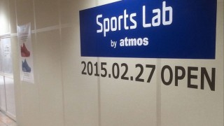 2月27日OPEN Sports Lab by atmos 札幌