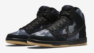 在庫あり Nike Dunk High Pro SB カモフラ