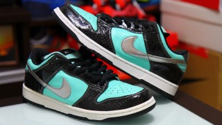 "Nike Dunk Low Pro SB ""Tiffany"""