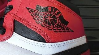 7月25日発売予定 Nike Air Jordan 1.5