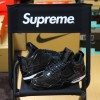 Nike Air Jordan 11LAB4 & Supreme × Coleman Chair