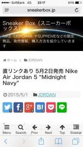 nike_mobile01