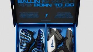 【発売延期】7月4日発売 Nike Air Penny Pack SP BOX