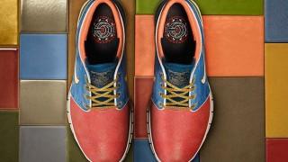 """直リンク掲載 8月14日発売 Concepts x Nike Stefan Janoski Max L QS """"Holy Grail"""""""
