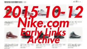 10-12earlylinks