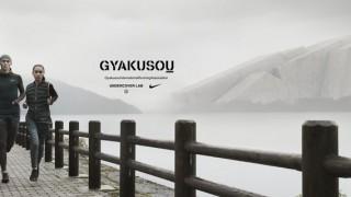 10月29日発売予定 NikeLAB × Undercover Gyakusou
