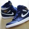 """Nike Air Jordan 1 Retro High """"JETER"""""""