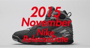 nike2015november