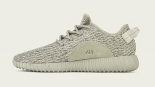 """11月14日発売 adidas Yeezy Boost 350 """"MoonRock"""""""
