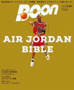 jordanBible_20151130