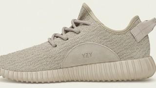 """【販売ページ掲載】12月29日発売 Adidas Yeezy Boost 350 """"Oxford Tan"""""""