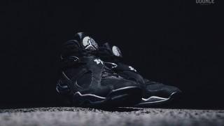 """直リンク掲載 12月19日発売 Nike Air Jordan 8 Retro """"Chrome"""""""