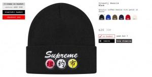 supreme_2015121707
