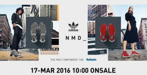 adidas_20160317