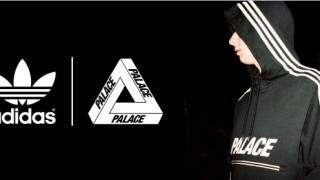 5月21日10時発売 adidas Originals by PALACE