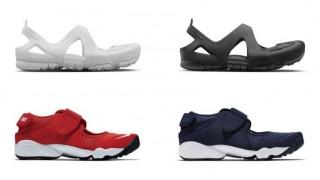 直リンク掲載 6月2日発売 Nike AirRift & FreeRift
