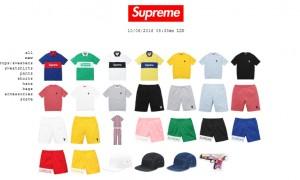supreme_20160610