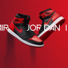 "国内9月3日発売予定  Nike Air Jordan 1 Retro High OG""Banned"""