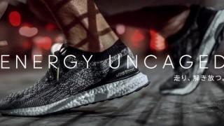 直リンク掲載 7月21日発売 adidas ultra boost Uncaged