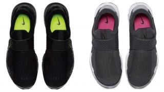 直リンク掲載 7月30日発売 Nike Sockdart(ソックダート)