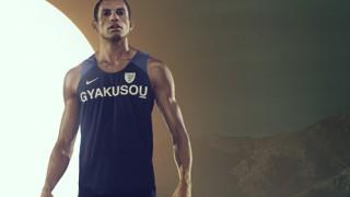 直リンク掲載 8月18日発売予定 Nikelab GYAKUSOU 2016 Fallコレクション