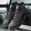 直リンク掲載 10月1日発売 Nike Air Jordan 12 Retro Wool