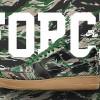 10月13日発売開始!Nike Air Force 1 iD カモグラフィック