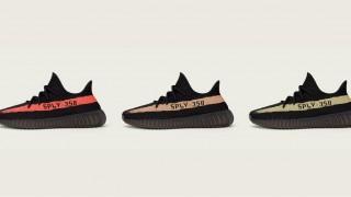【展開店舗更新】11月23日発売 adidas Originals Yeezy Boost 350 V2