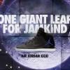 "直リンク掲載 12月3日発売予定 Nike Air Jordan XXXI ""Space Jam"""