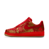 12月13日発売開始 Nike Air Force 1 Premium Chinese New Year iD