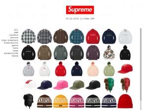 supreme_2016120208
