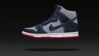 2月23日発売予定 Nike SB Dunk High Pro Reese Forbes 881758-441