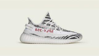 直リンク掲載 2月25日発売予定 adidas Originals Yeezy Boost 350 V2(CP9654)