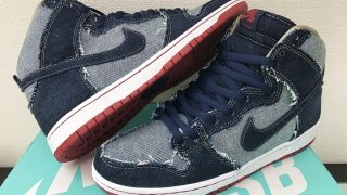 【レポート】Nike SB Dunk High TRD QS DENIMを洗ってみた。