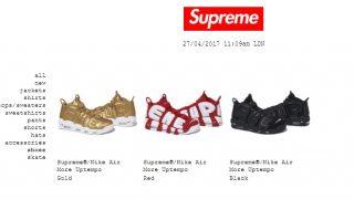 4月29日発売 Supreme × Nike Air More Uptempo 他展開商品一覧