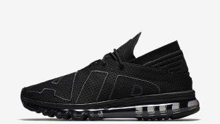 5月20日発売予定 Nike Air Max Flair(エアマックスフレア)3色展開