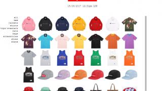 6月17日発売予定 Supreme × Vans 他展開商品一覧 2017ss