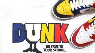 7月22日発売予定 Nike DUNK LOW JP QS AA4414-400