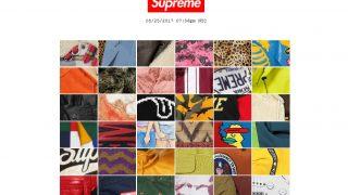 8月26日発売 Supremeオンライン 2017FW立ち上げ