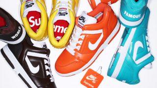 9月9日発売予定 Supreme × Nike SB Air Force 2 4色展開/2017fw