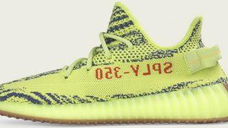 国内11月18日発売 adidas Originals Yeezy Boost 350 V2(B37572)