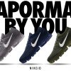 1月19日発売 Nike Air Vapormax iD Super Neutral