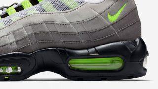 2月26日発売 Nike Air Max 95 OG イエローグラデ 554970-071