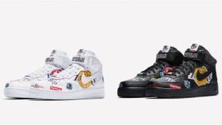 【SNKRS】3月12日発売 Supreme × Nike Air Force 1 Mid 07 NBA AQ8017-001/100