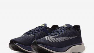 "4月11日発売 Nike Zoom Vaporfly 4% ""Obsidian"" 880847-405"
