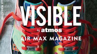 【予約受付中】3月4日発売!atmosプロデュース『VISIBLE by atmos AIR MAX MAGAZINE』