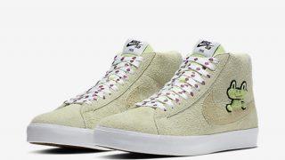 3月16日発売 FROG SKATEBOARDS × Nike SB Zoom Blazer Mid QS AH6158-300